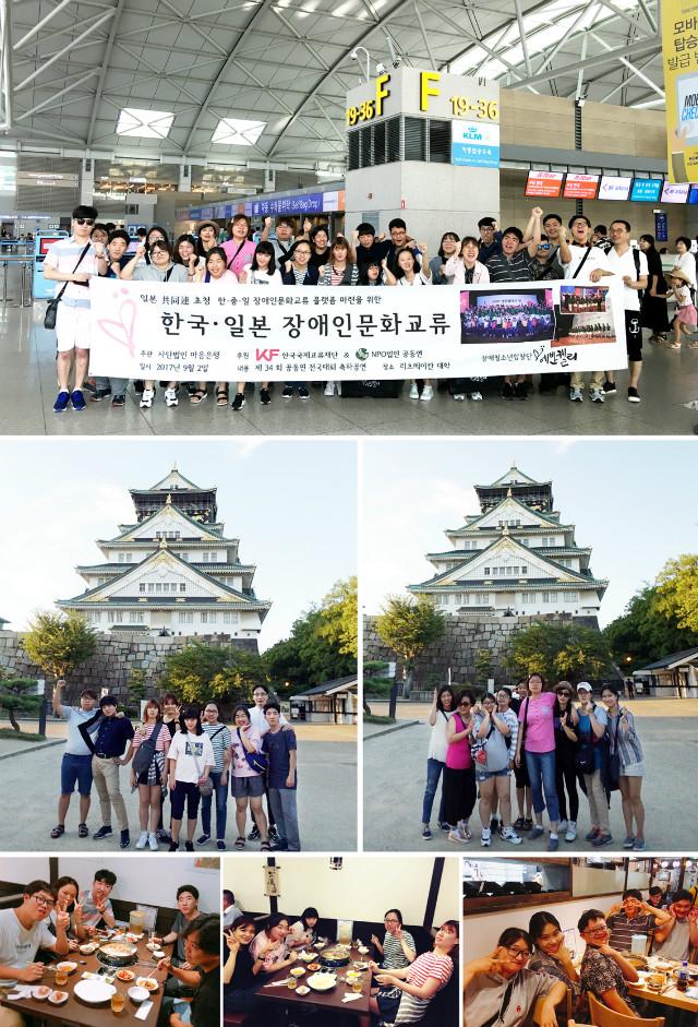 에반젤리 일본 첫째날.jpg