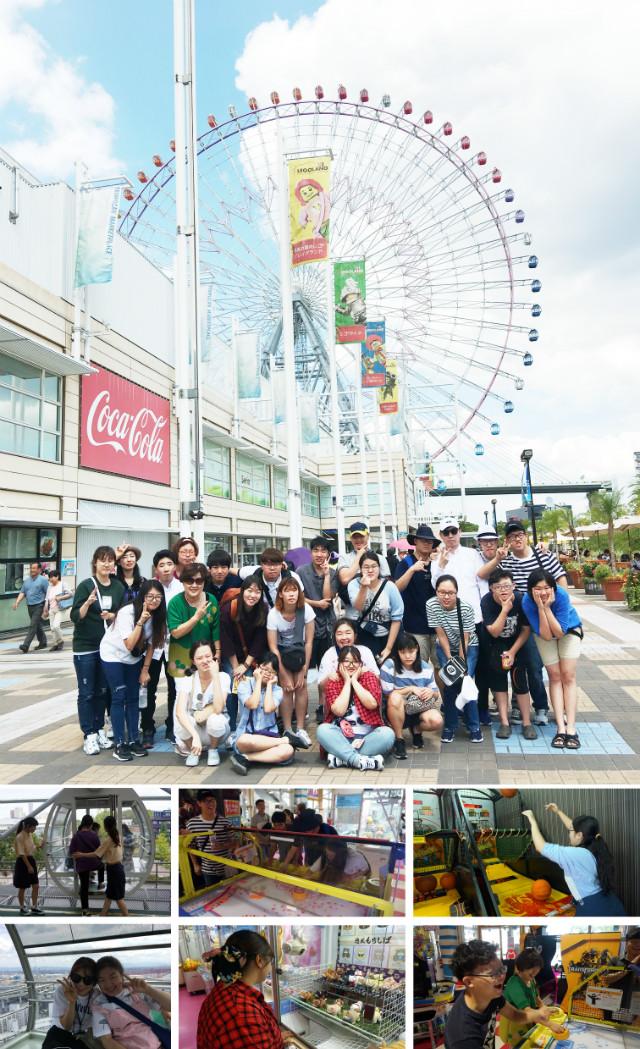 에반젤리 일본 넷째날.jpg