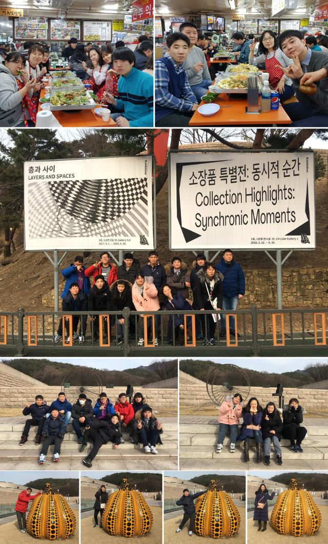 토요문화학교과천현대미술관.jpg